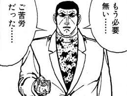 f:id:fukatsu250:20190207074147j:plain