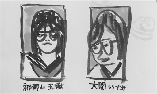 f:id:fukaumimixschool:20170918234753j:image