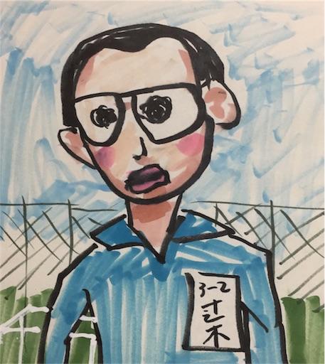 f:id:fukaumimixschool:20170925201651j:image