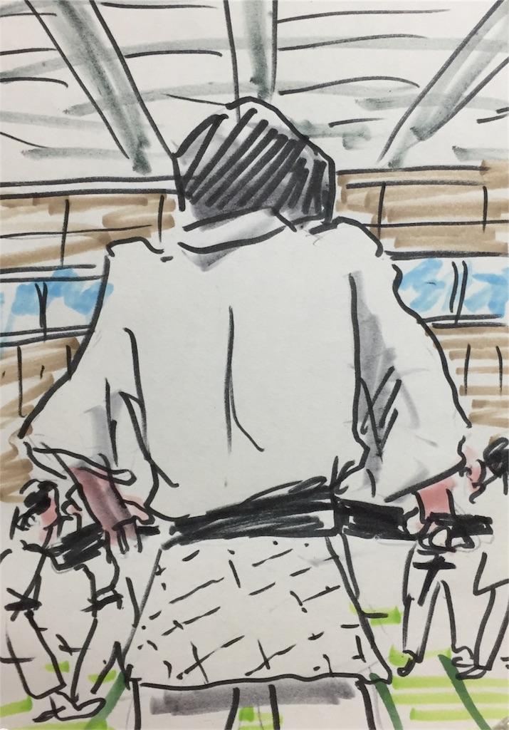 f:id:fukaumimixschool:20170929191336j:image