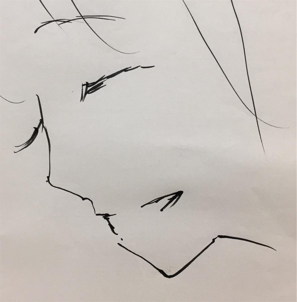 f:id:fukaumimixschool:20170930190218j:image