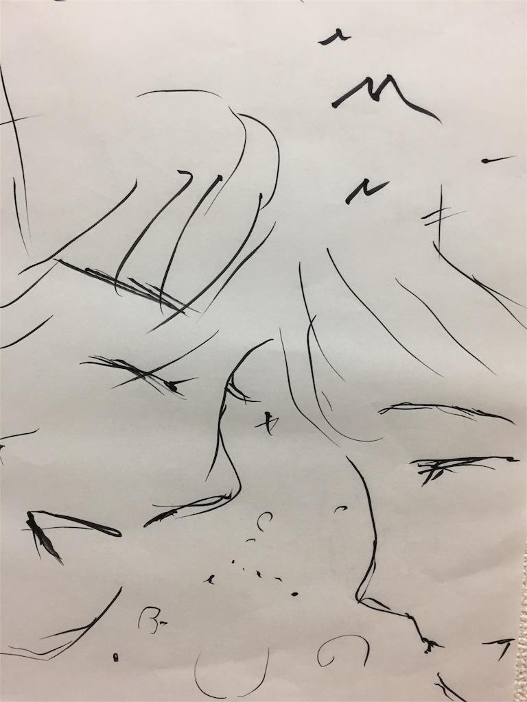 f:id:fukaumimixschool:20170930190527j:image
