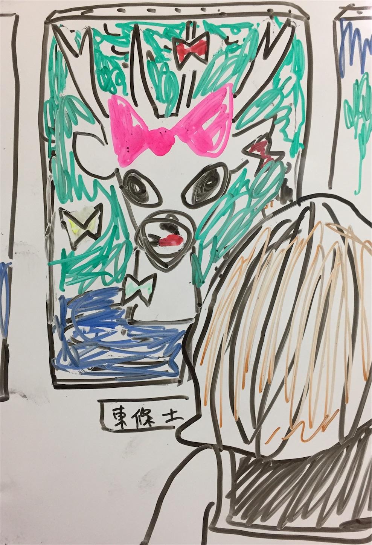 f:id:fukaumimixschool:20171004200124j:image