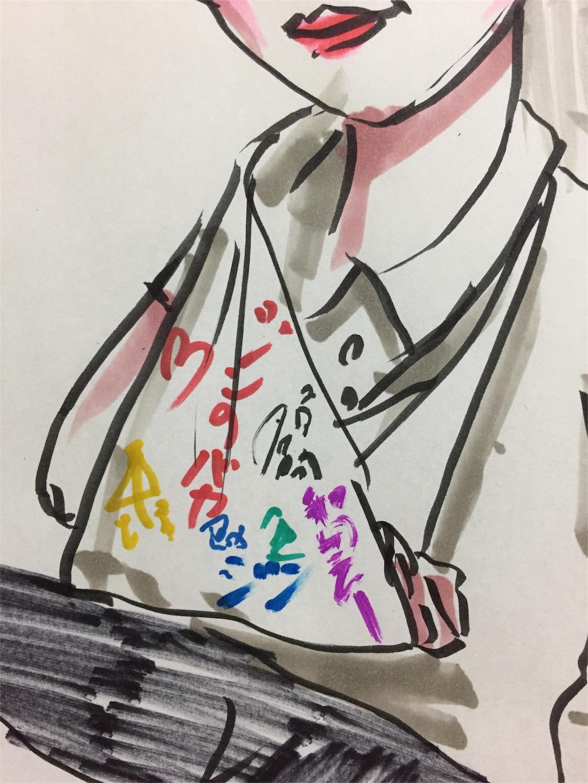 f:id:fukaumimixschool:20171009195445j:image