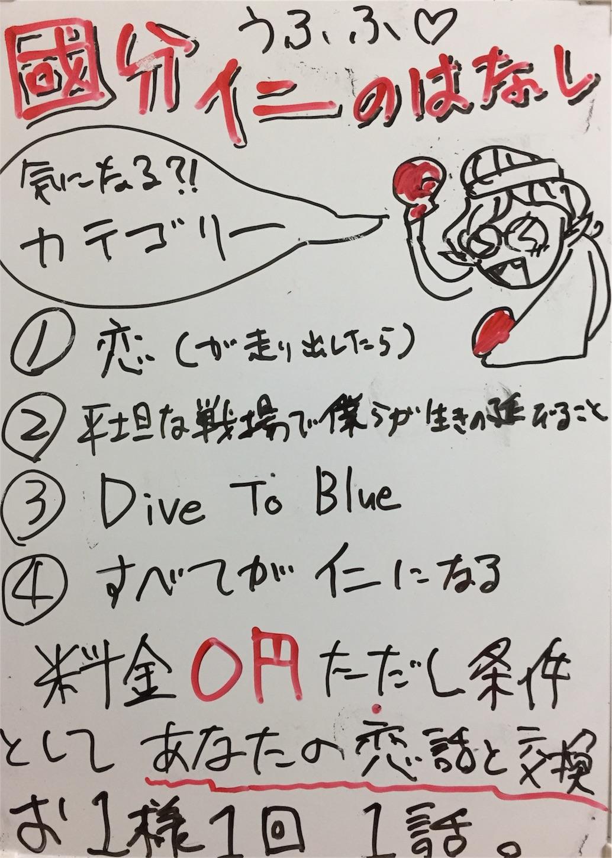 f:id:fukaumimixschool:20171009195830j:image