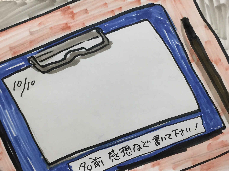 f:id:fukaumimixschool:20171012011605j:image