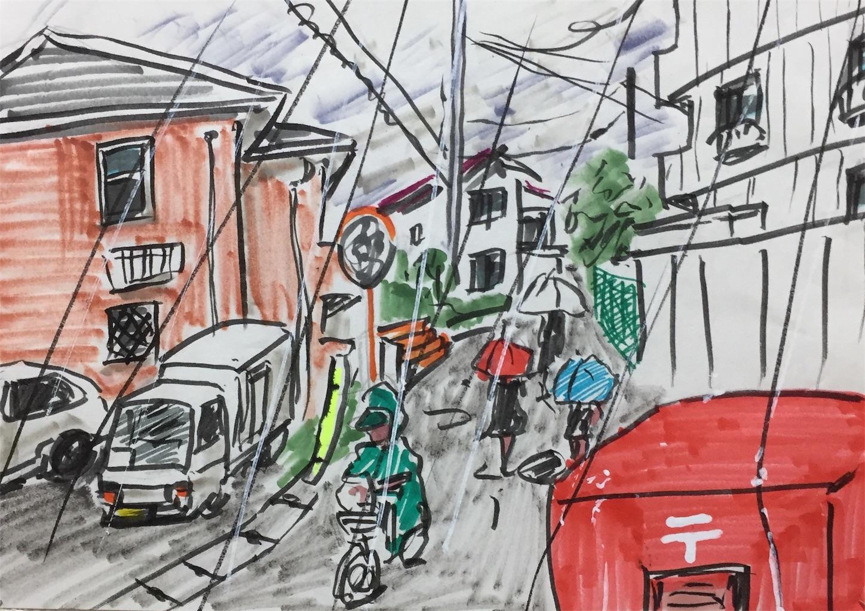 f:id:fukaumimixschool:20171014222056j:image