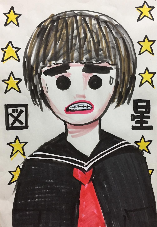 f:id:fukaumimixschool:20171030180931j:image