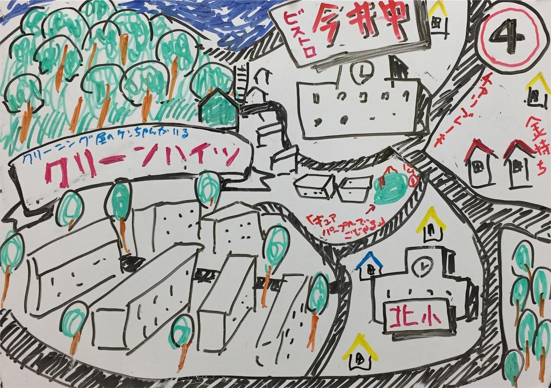 f:id:fukaumimixschool:20171030214236j:image