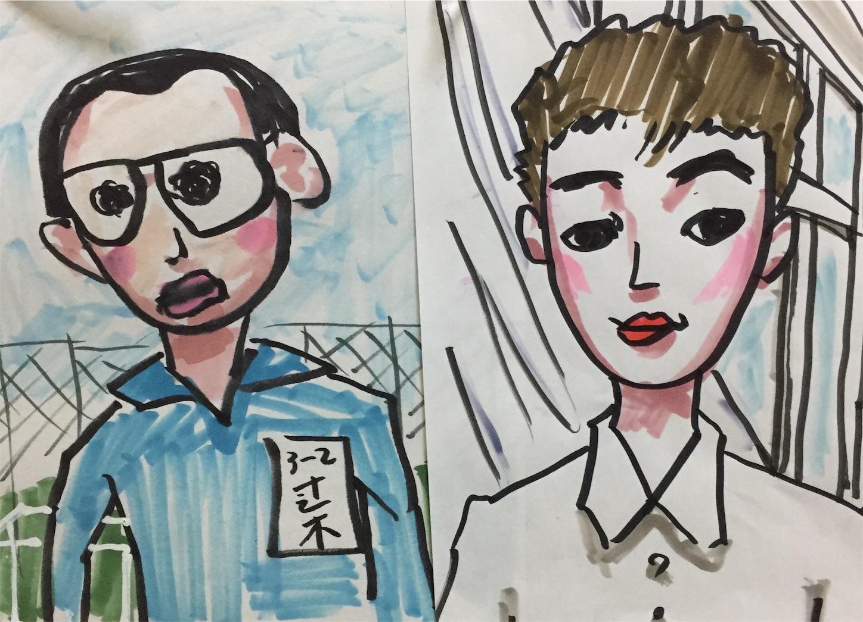 f:id:fukaumimixschool:20171030215932j:image