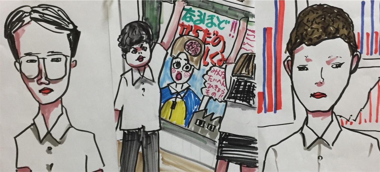 f:id:fukaumimixschool:20171031013326j:image