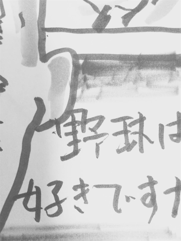 f:id:fukaumimixschool:20171031031832j:image