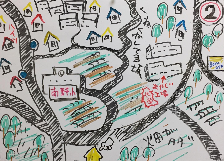 f:id:fukaumimixschool:20171031032636j:image