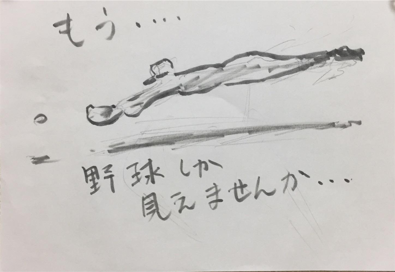 f:id:fukaumimixschool:20171031070953j:image