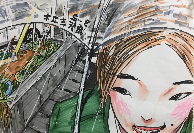 f:id:fukaumimixschool:20171031072101j:image