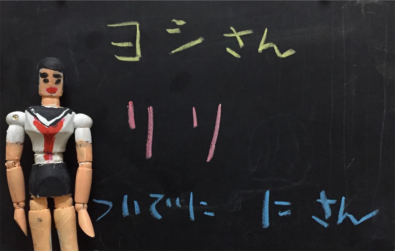 f:id:fukaumimixschool:20171031072652j:image