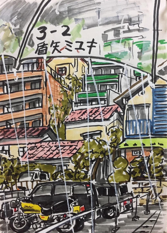 f:id:fukaumimixschool:20171031074545j:image