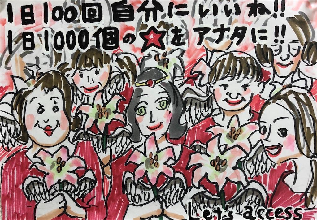 f:id:fukaumimixschool:20171201162918j:image