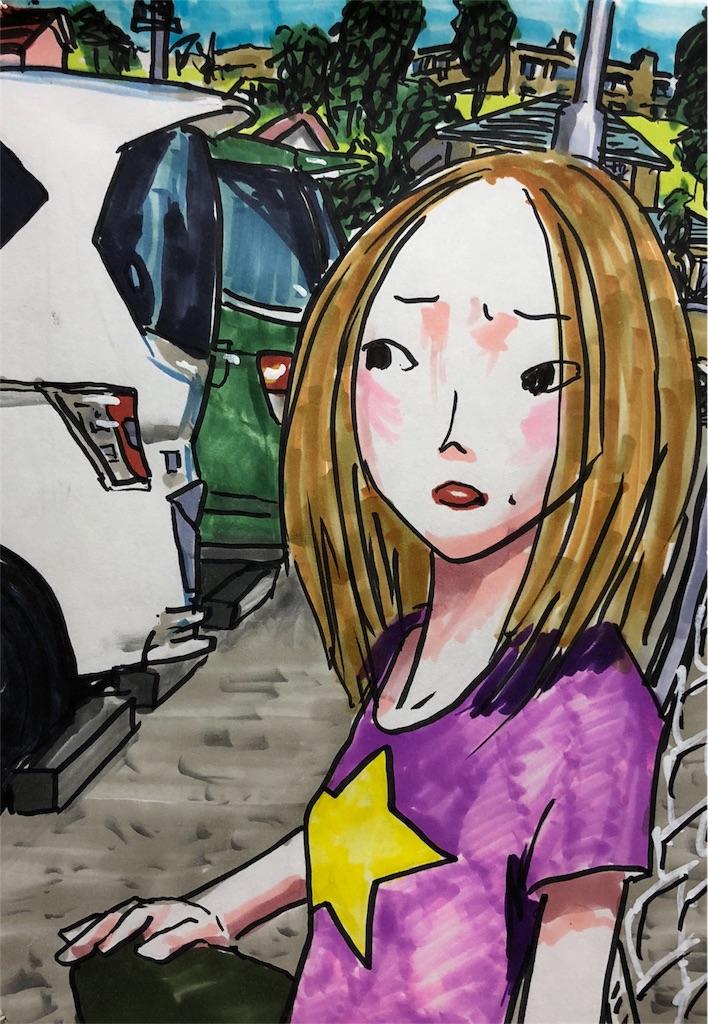 f:id:fukaumimixschool:20180215131559j:image