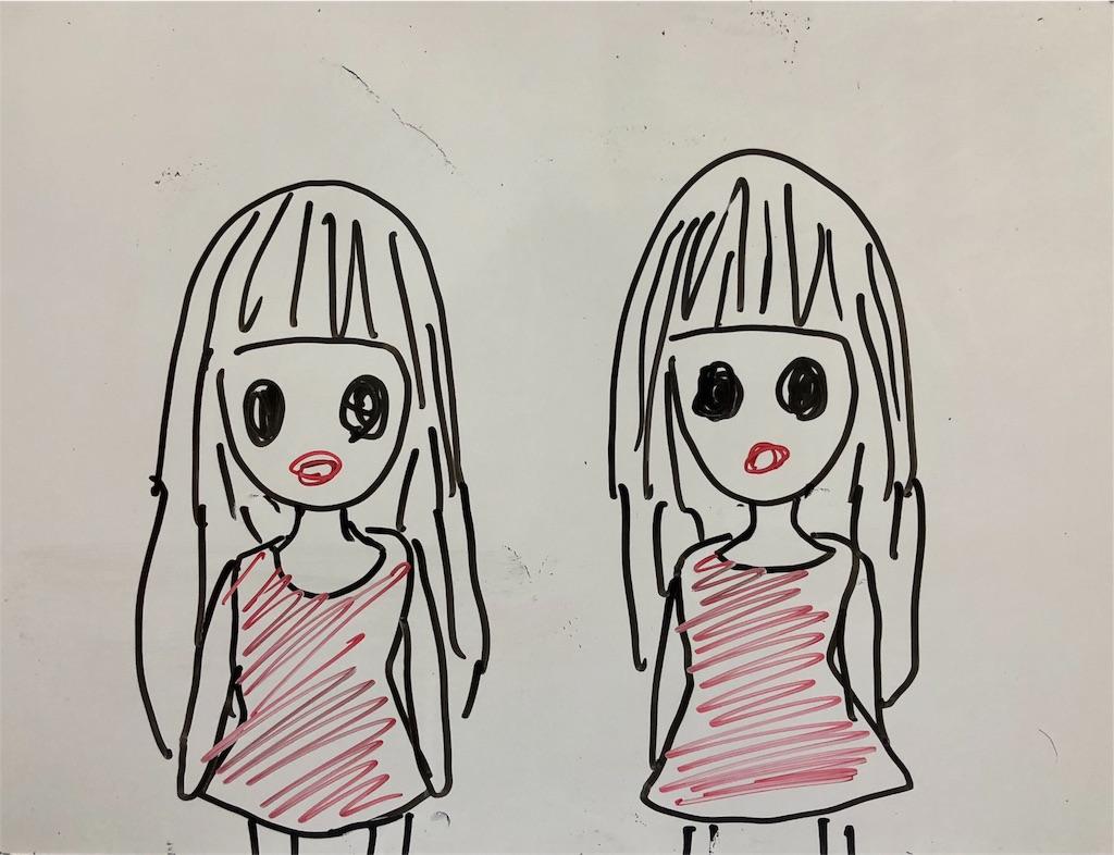 f:id:fukaumimixschool:20180215170809j:image