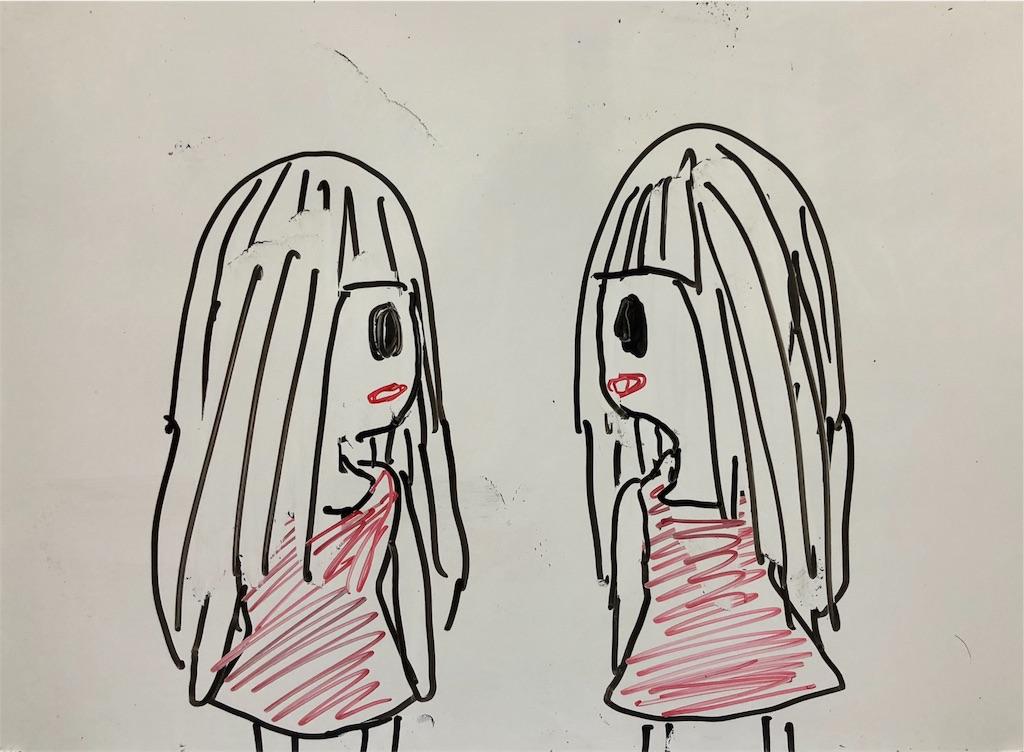 f:id:fukaumimixschool:20180215170851j:image