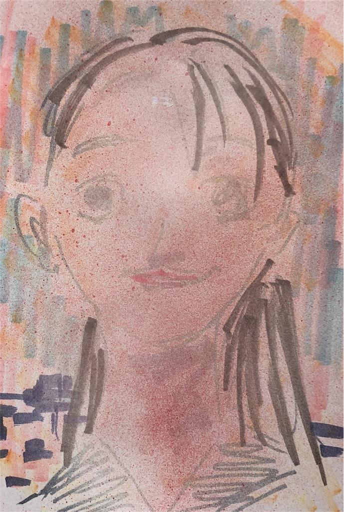f:id:fukaumimixschool:20180217103656j:image