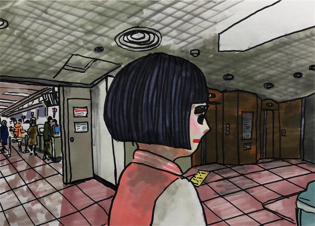 f:id:fukaumimixschool:20180218135633j:image