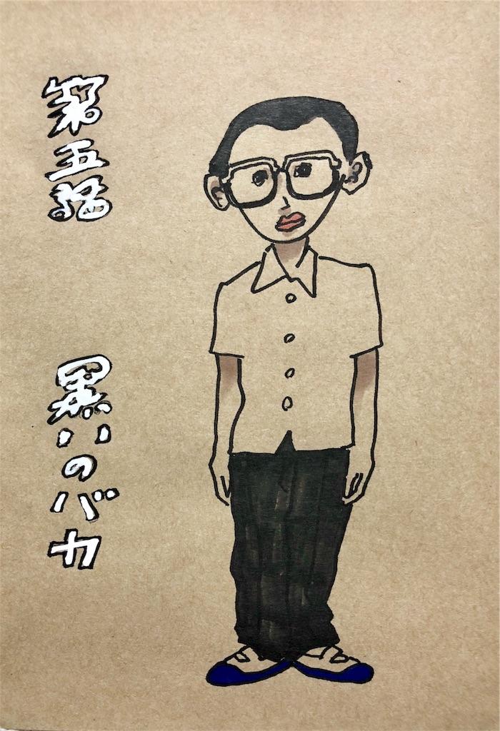 f:id:fukaumimixschool:20180316175807j:image