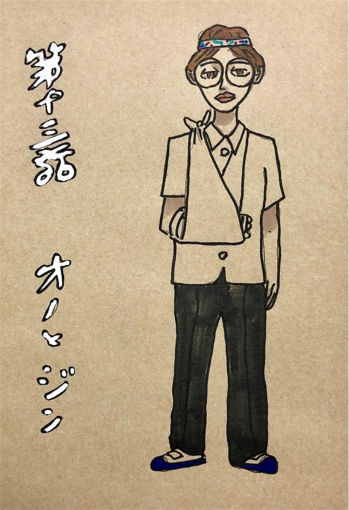 f:id:fukaumimixschool:20180317120554j:image