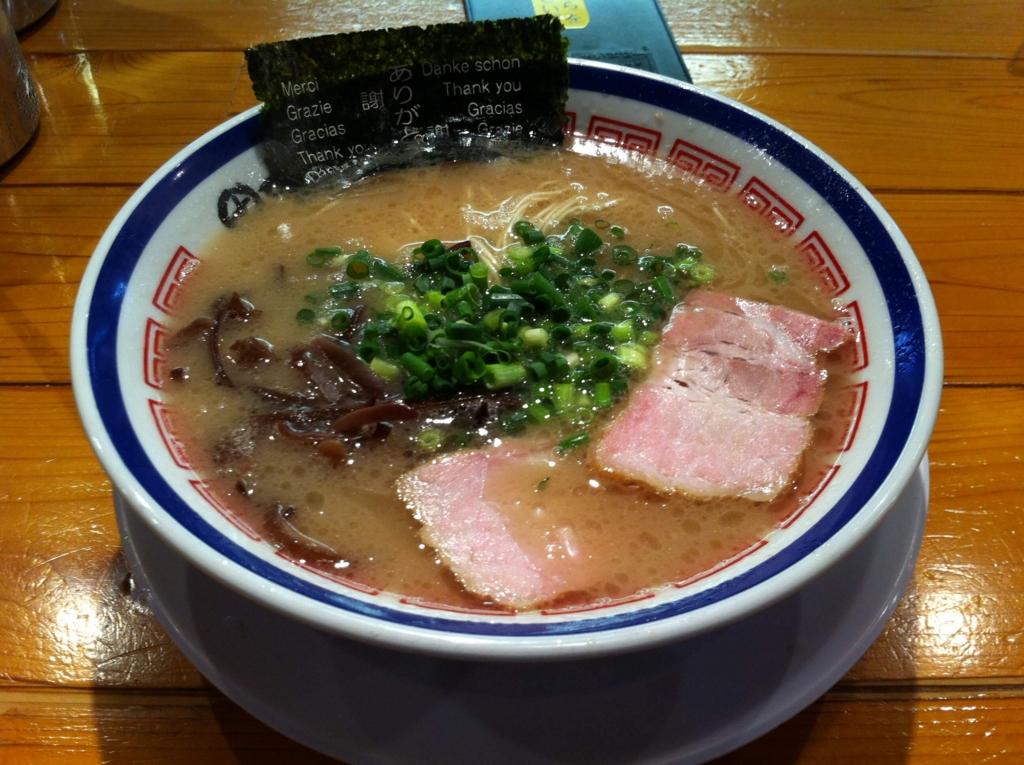 f:id:fukawa_noodles:20170105192956j:image:w640