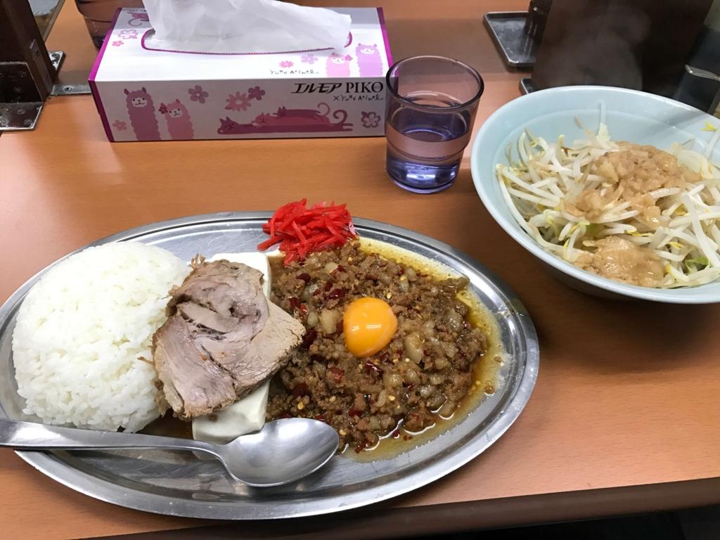 f:id:fukawa_noodles:20170107184624j:image:w640