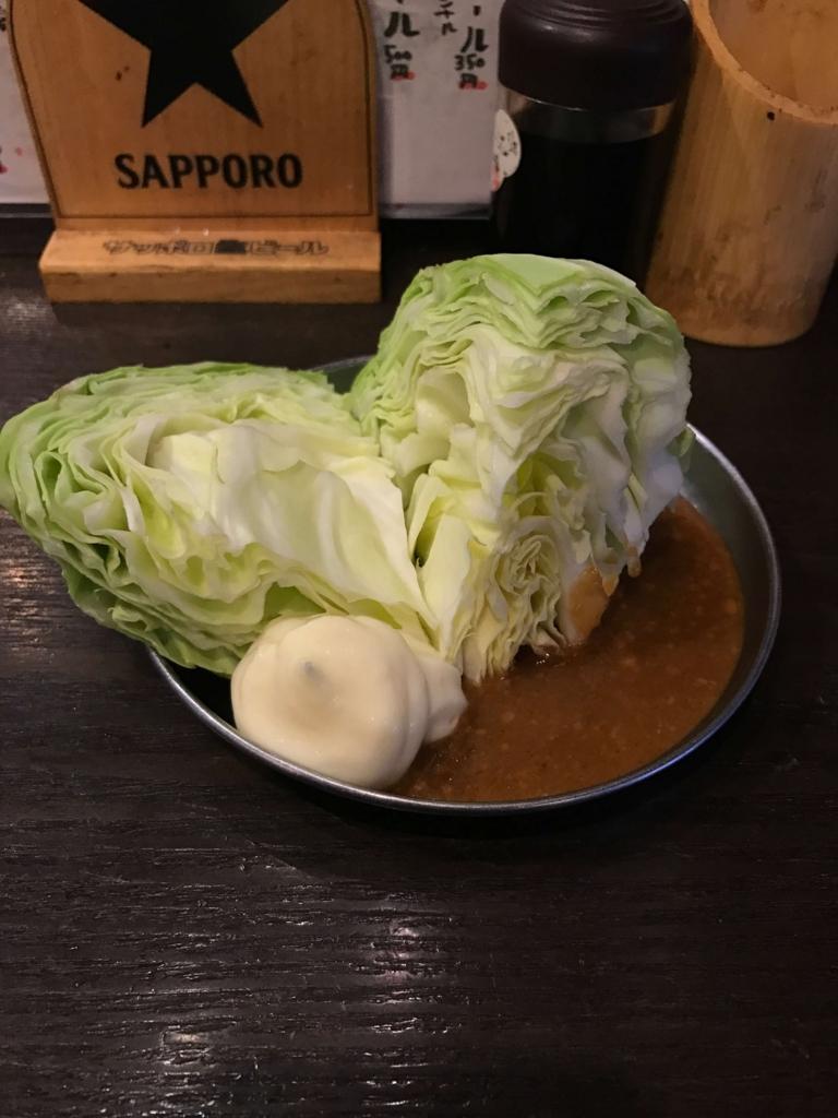 f:id:fukawa_noodles:20170108131929j:image:w640