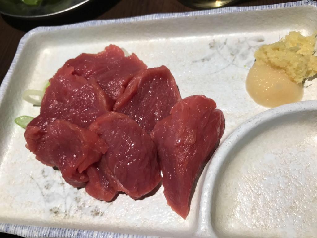 f:id:fukawa_noodles:20170108134740j:image:w640