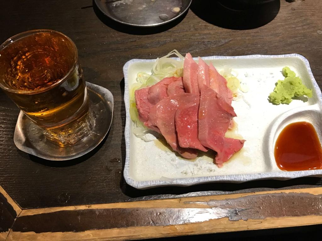 f:id:fukawa_noodles:20170108135041j:image:w640