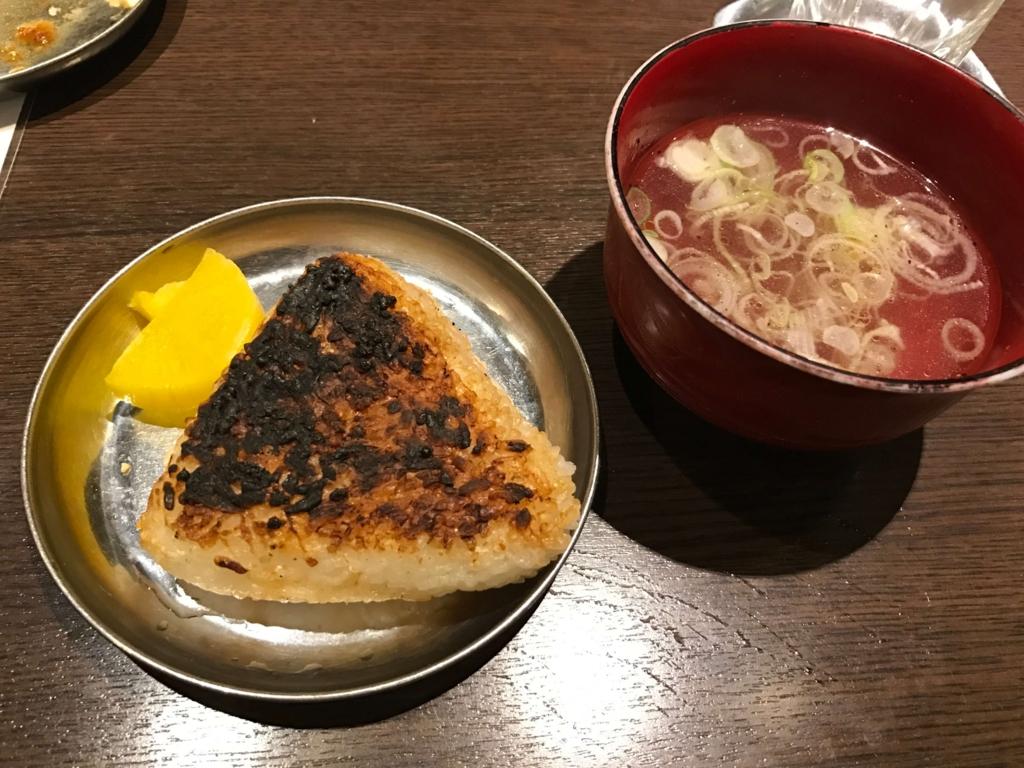 f:id:fukawa_noodles:20170108135706j:image:w640