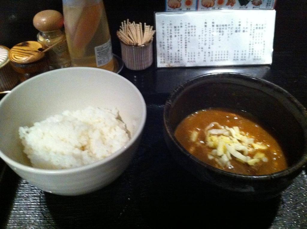 f:id:fukawa_noodles:20170108222828j:image:w640