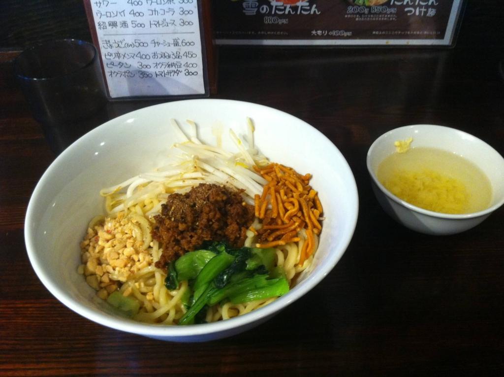 f:id:fukawa_noodles:20170109111852j:image:w640