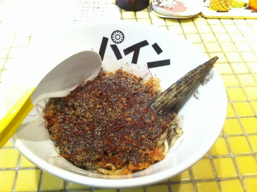 f:id:fukawa_noodles:20170109142033j:image:w640