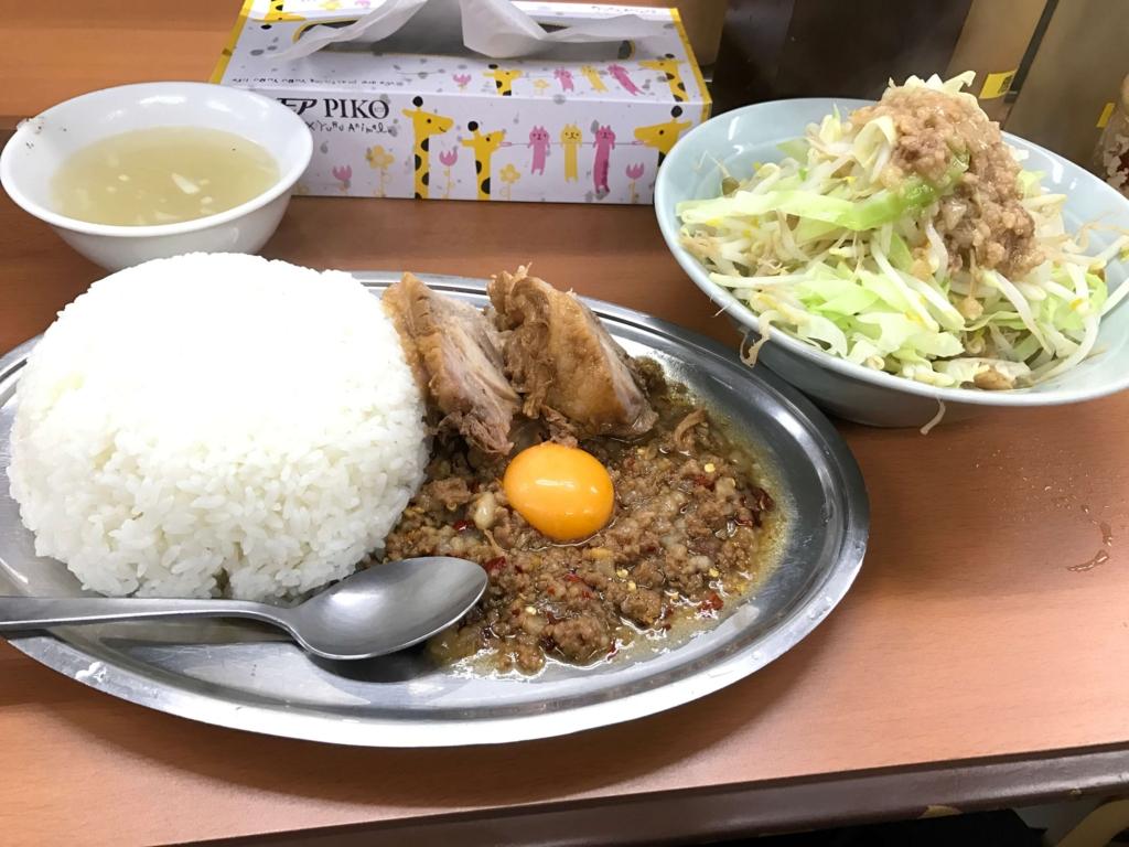 f:id:fukawa_noodles:20170109235502j:image:w640