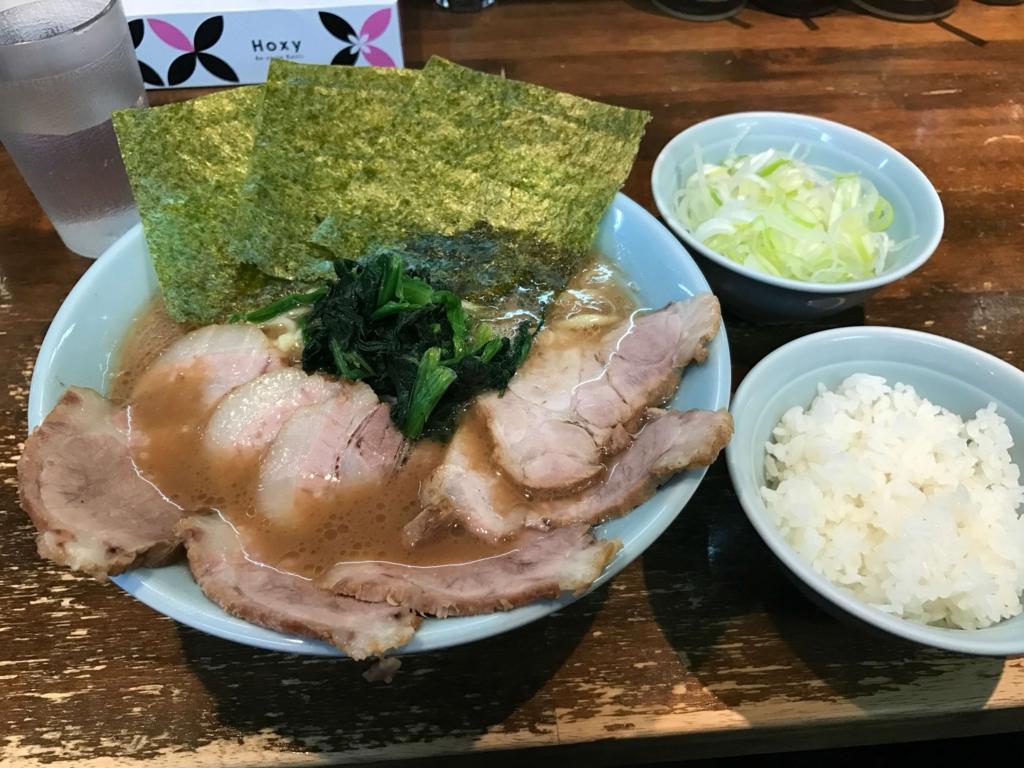 f:id:fukawa_noodles:20170114001117j:image:w640