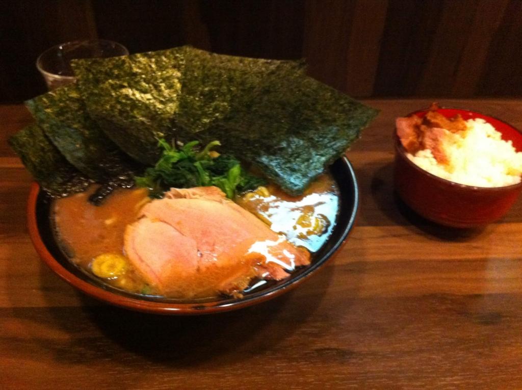 f:id:fukawa_noodles:20170129142528j:image:w640