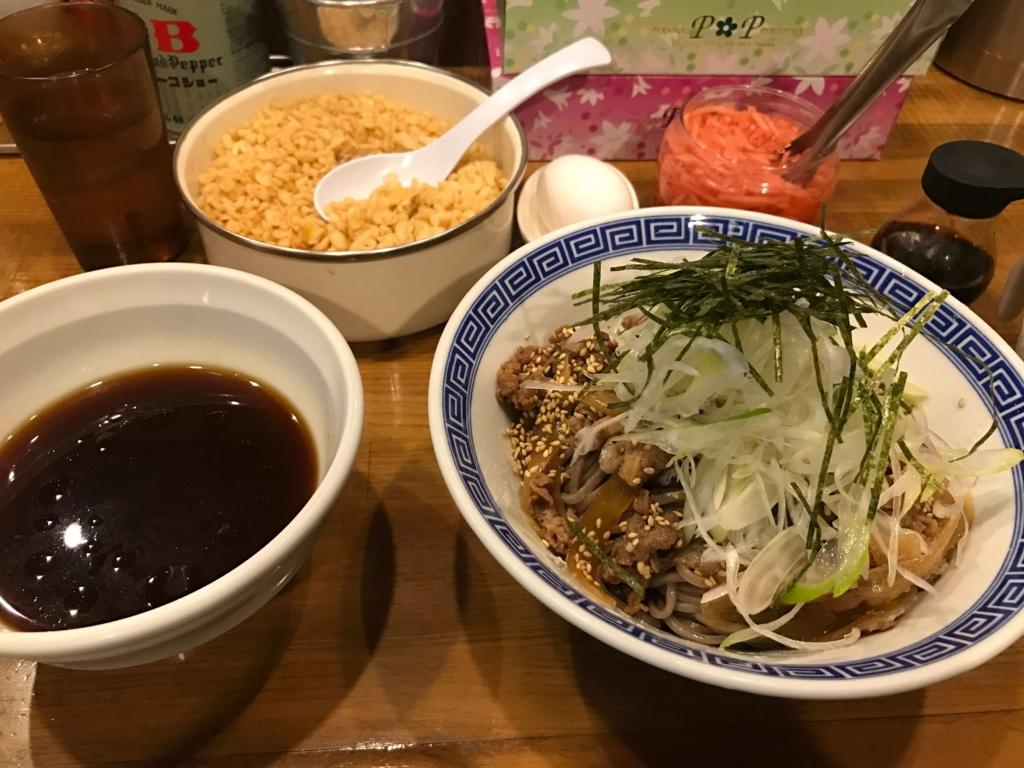 f:id:fukawa_noodles:20170310000322j:image:w640
