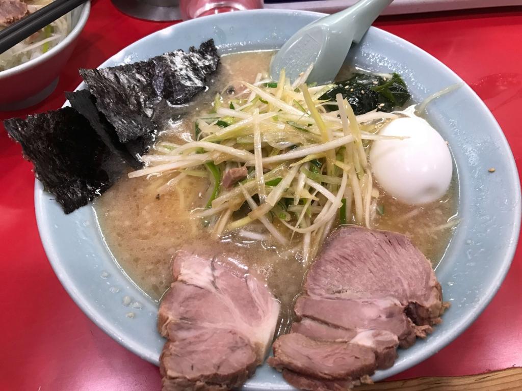 f:id:fukawa_noodles:20170312191445j:image:w640