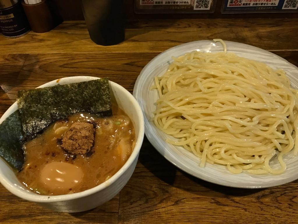 f:id:fukawa_noodles:20170317000404j:image:w640