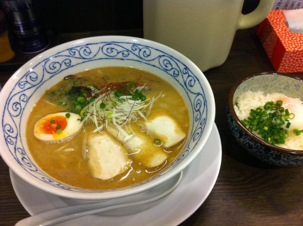 f:id:fukawa_noodles:20170322214932j:image:w640