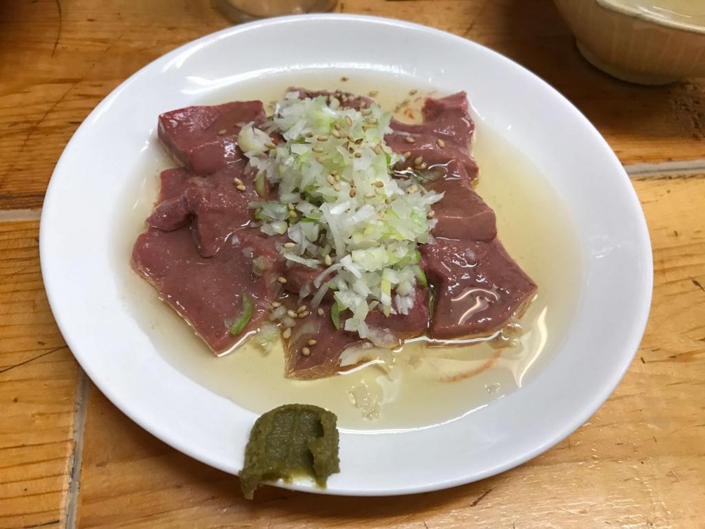 f:id:fukawa_noodles:20170323205626j:image:w640