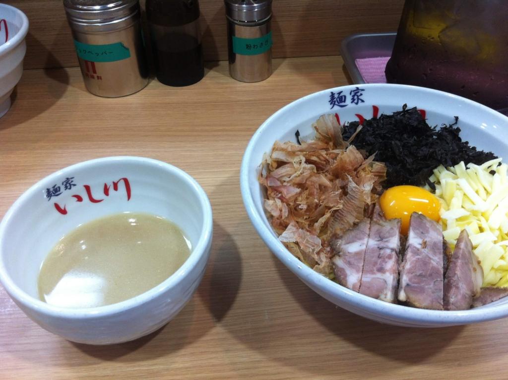 f:id:fukawa_noodles:20170326194013j:image:w640
