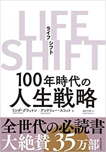 f:id:fukaya-a:20200509105332j:plain