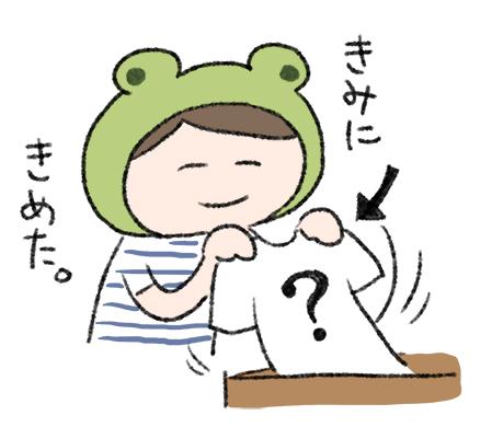 f:id:fukayan0628:20160803224910j:plain