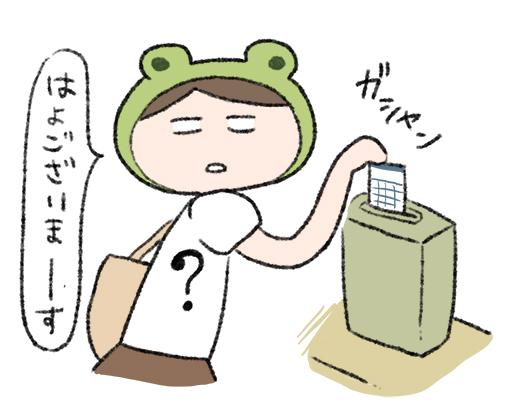 f:id:fukayan0628:20160803224952j:plain